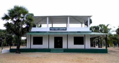 Palk Bay Center